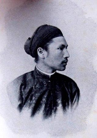Vua Hàm Nghi